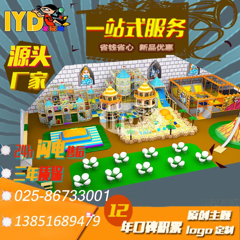室内大型儿童乐园游乐项目淘气堡