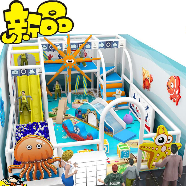 儿童乐园设施游乐场游乐设备淘气堡