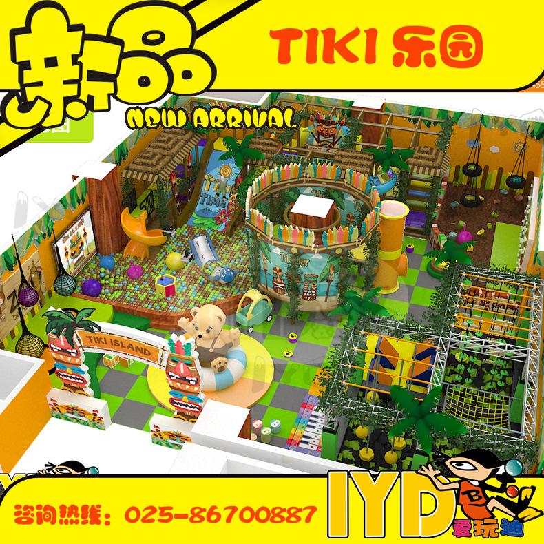 中型部落主题儿童乐园