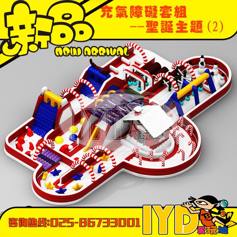 大型充气儿童玩具障碍跑道