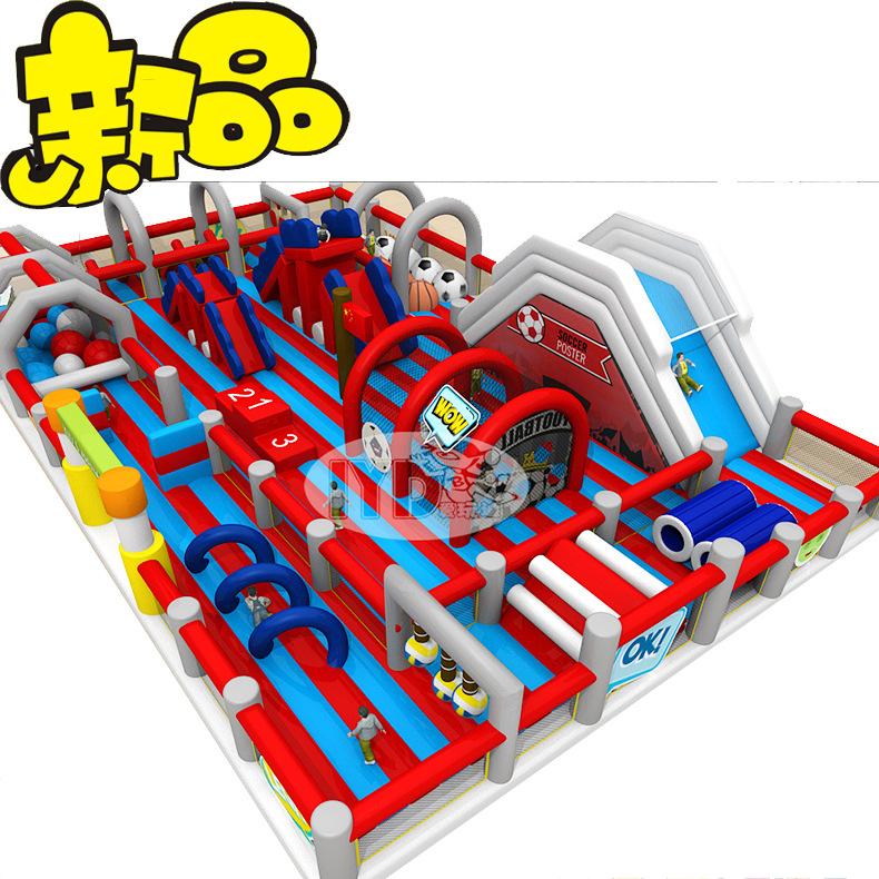 大型儿童游乐项目淘气堡