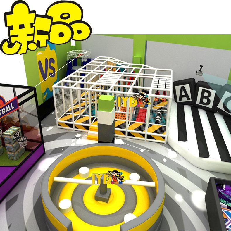 亲子儿童乐园拓展设备飞跃大滑梯