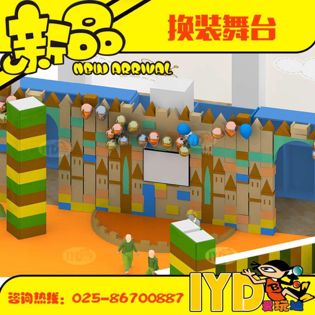 室内儿童乐园游乐项目设施